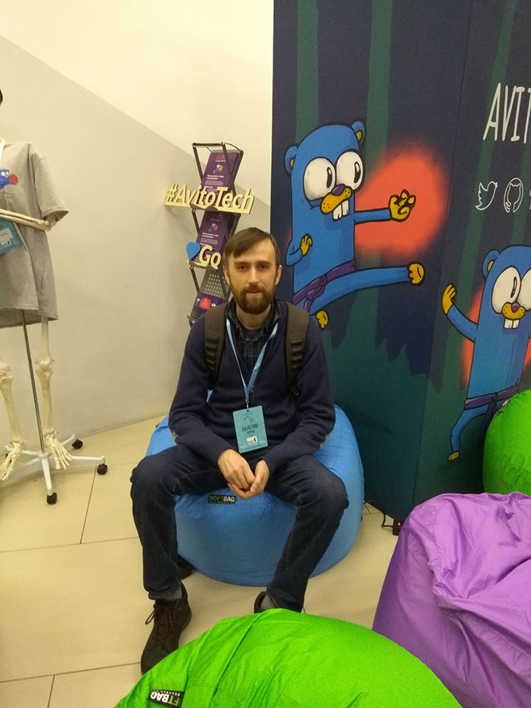 SEDMAX на GopherCon Russia 2018 фото 3